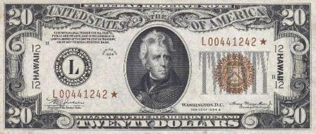 rare hawaii paper money star