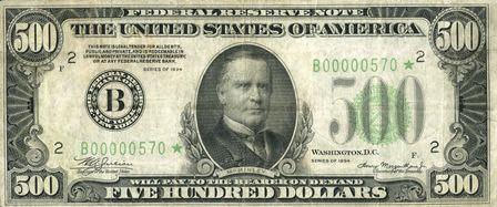rare paper money five hundred dollar star