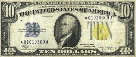 rare paper money north africa star