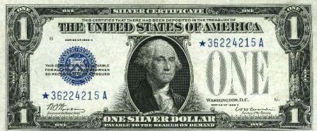 rare paper money silver certificate star